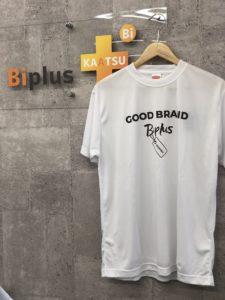 ビプラスTシャツ