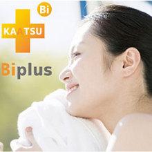 加圧トレーニングスタジオ Biplusのブログ