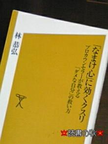 加圧トレーニングスタジオ Biplusのブログ-101017_2137~01001.jpg